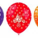 Baskılı Balon Antalya